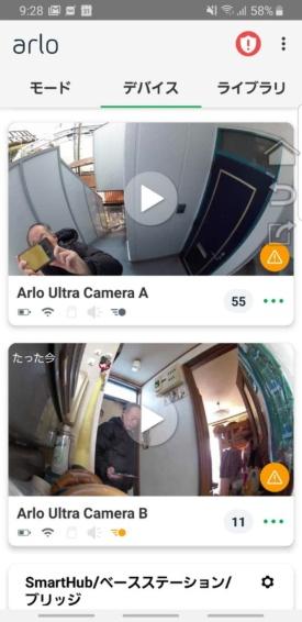アプリ「Arlo」にて撮影した動画一覧