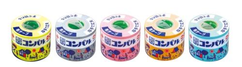 ニチバンの「コンパル」。価格は500円(税別)。黄色やピンク、銀など5色があり、目的に応じて使い分けられる