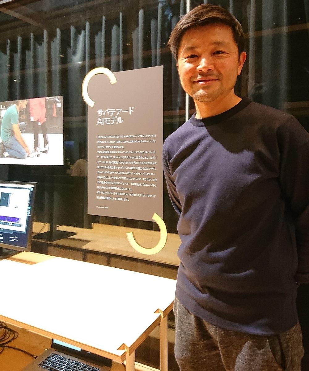 機械学習を音楽やメディアアートにいち早く取り入れた、Qosmo(コズモ)代表の徳井直生氏。2019年4月には慶応大学の准教授に就任予定