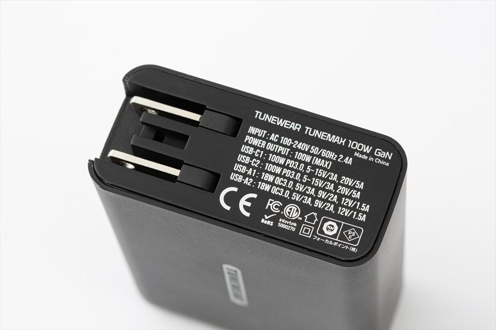 TUNEMAX 100W GaNの側面に対応する電圧と電流が記載されている