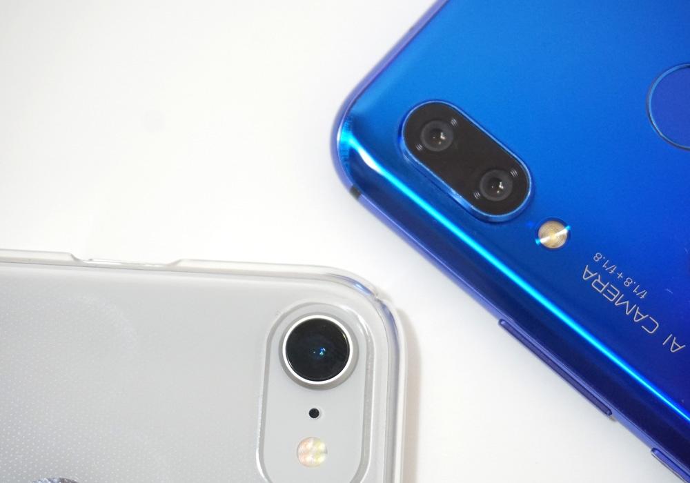 スマートフォンのカメラやマイクをPCに接続し、PCカメラとして利用できるアプリがある (撮影:竹内 亮介、以下同じ)