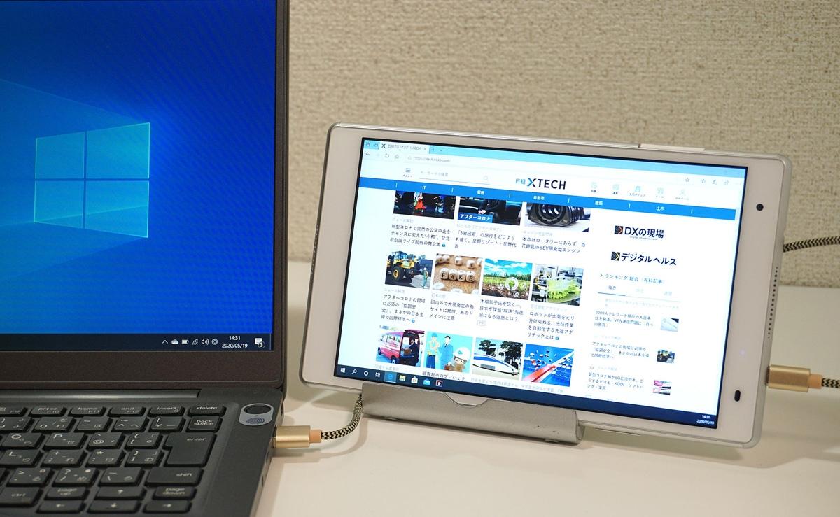 ドライバーのインストールが終了すると、PCが再起動する。さらにPCとTAB4 8 Plusの両方でDuet Displayを起動し、両者をUSBケーブルで接続すると、このようにマルチディスプレー環境になる