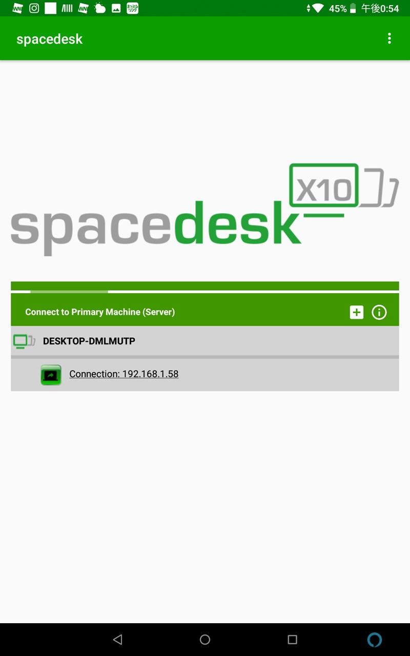 モバイルデバイス上でspacedeskを起動し、接続できるPCをタップする