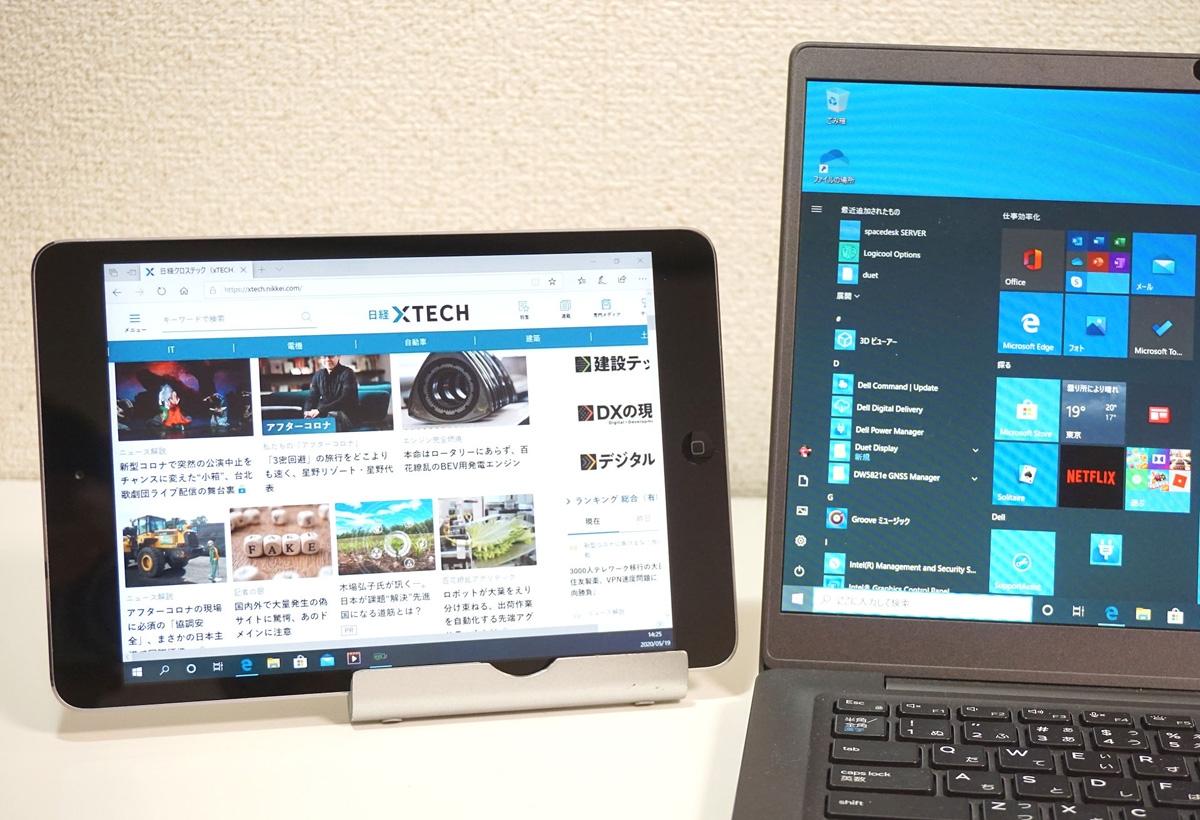 するとこのようにモバイルデバイスに追加のデスクトップが表示される