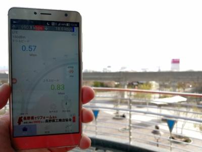 筆者が住む長野県佐久市では4月16日に測定。春の暖かな陽気に包まれていたが、行楽シーズン前ということもあり人通りは少ない(佐久平駅前にて撮影)