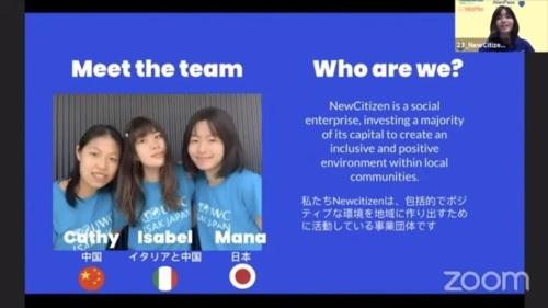 「NewCitizen(ニューシチズン)」チームのメンバー