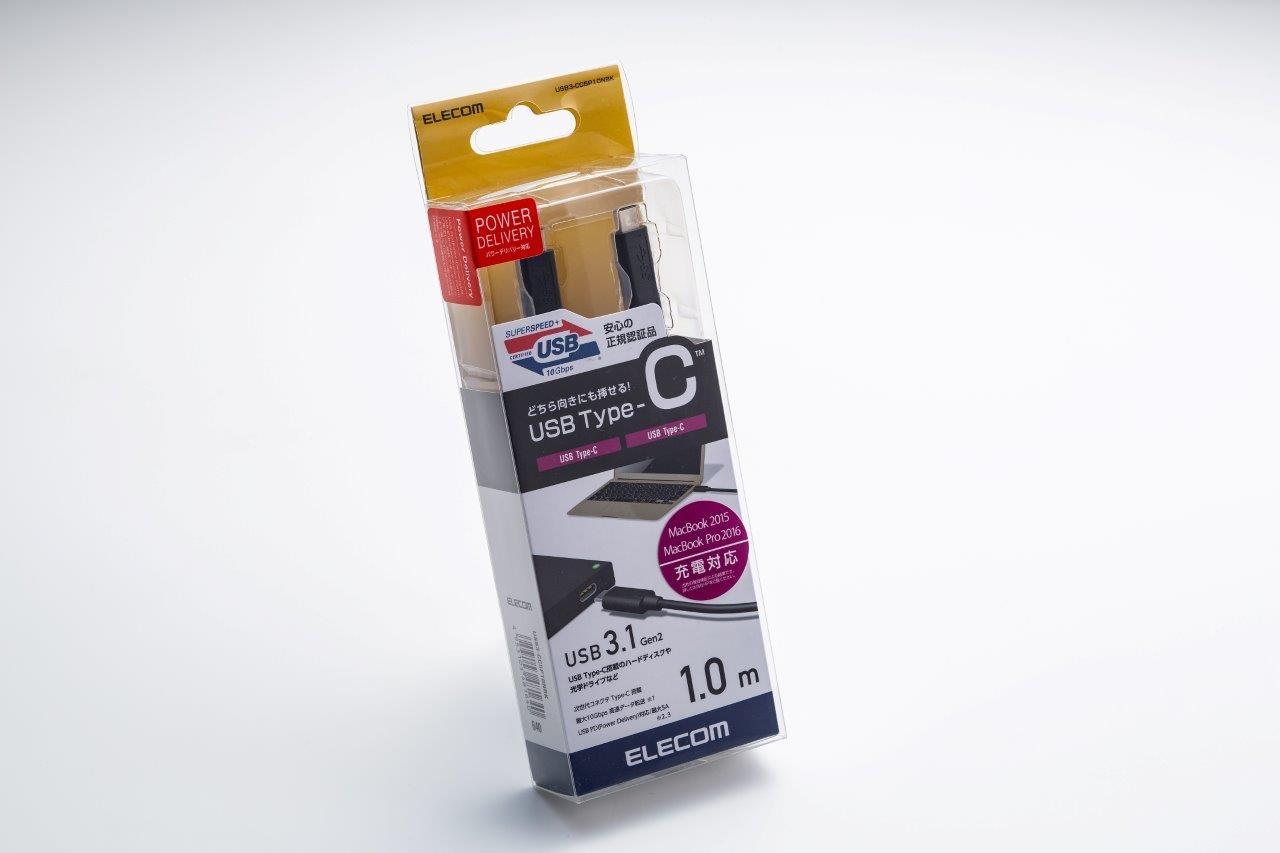 エレコムのUSB PD対応ケーブル「USB3-CC5P10NBK」。パッケージに20ボルト/5アンペア(100ワット)に対応していることが明記されている (撮影:スタジオキャスパー)