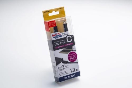 エレコムのUSB PD対応ケーブル「USB3-CC5P10NBK」。パッケージに20ボルト/5アンペア(100ワット)に対応していることが明記されている