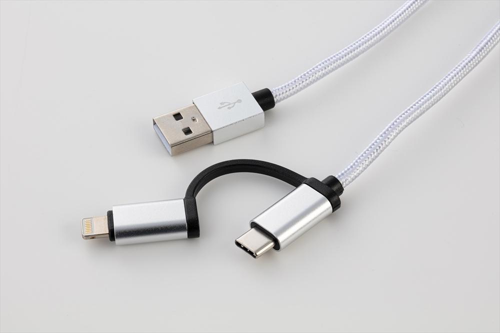 Lightning変換アダプターは、USB Type-Cの端子側にひも付けられていて、外しても無くしにくい