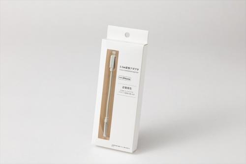 3COINSで購入した「3.5mm変換アダプタ」は、イヤホン端子が無いiPhoneで有線イヤホンを使うためのアダプター。価格は330円(税込み)