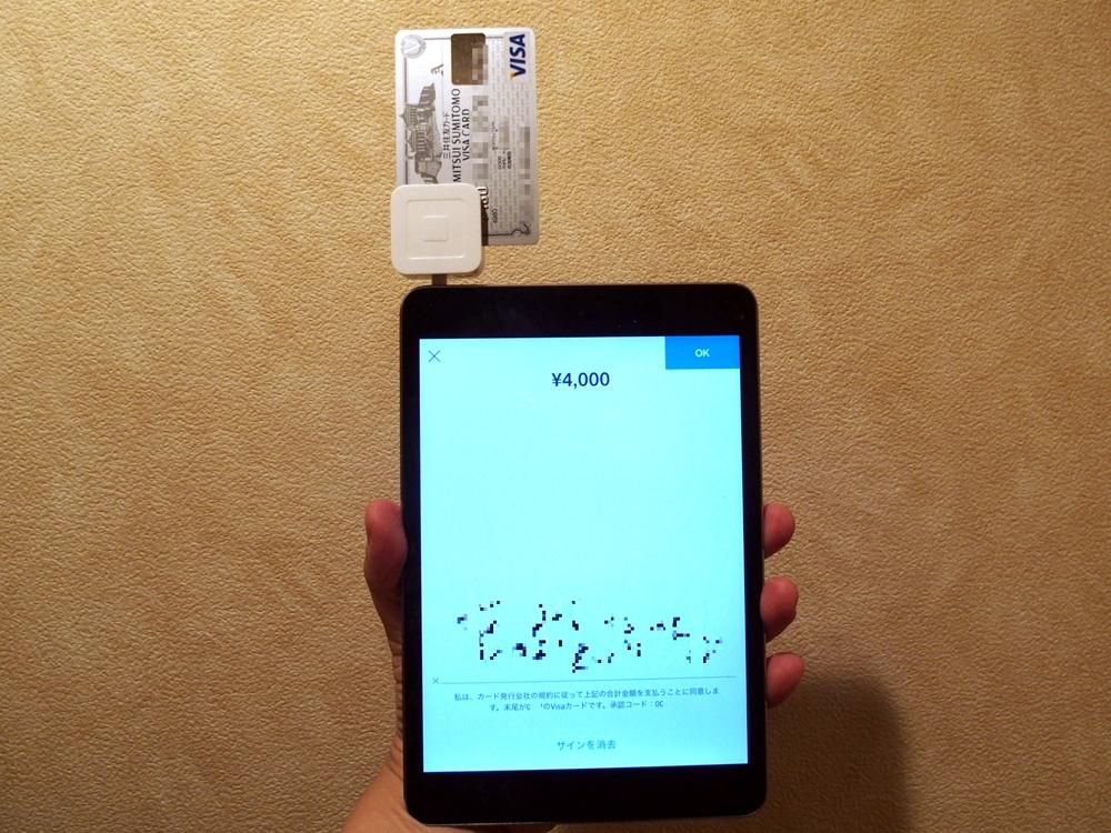 iPad miniに旧型Square Readerを接続してクレジットカード決済をする。個人でも導入しやすいキャッシュレス決済として同人イベントでも利用者が増えている (撮影:長浜 和也)