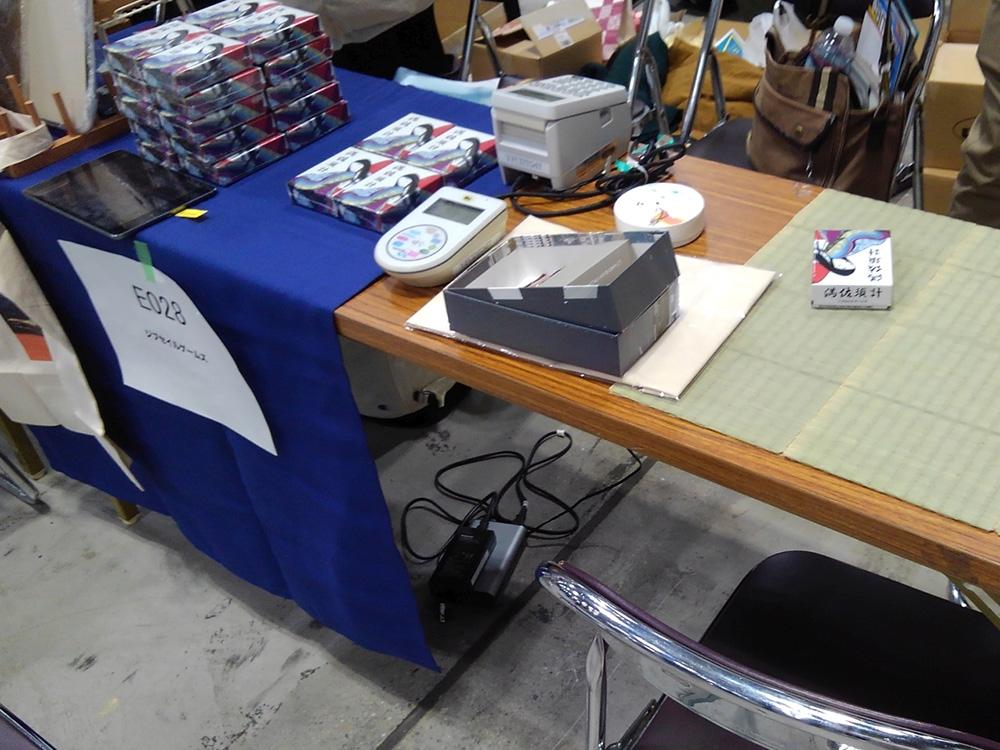 テーブル下にはACコンセントを搭載したモバイルバッテリーを設置。ここからマルチ電子マネー端末に電力を供給する (撮影:長浜 和也)