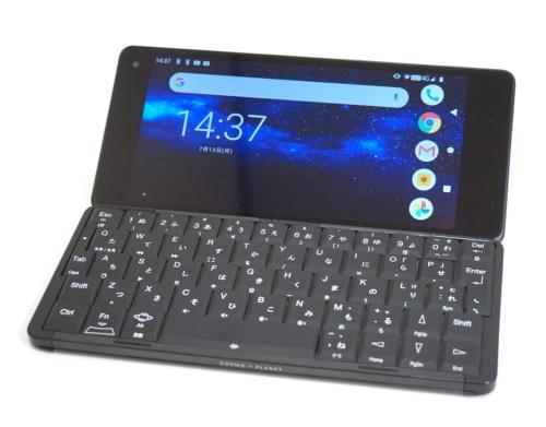 6型液晶とキーボードを装備し、クラムシェルスタイルを採用する「Cosmo Communicator with HDMI」