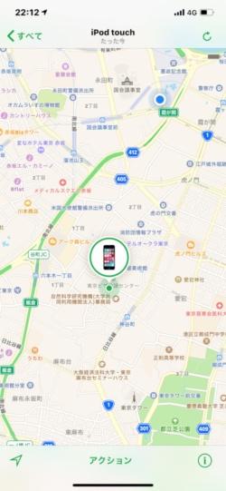 「ファミリー共有」を設定して「iPhoneを探す」アプリで子どもの居場所を把握