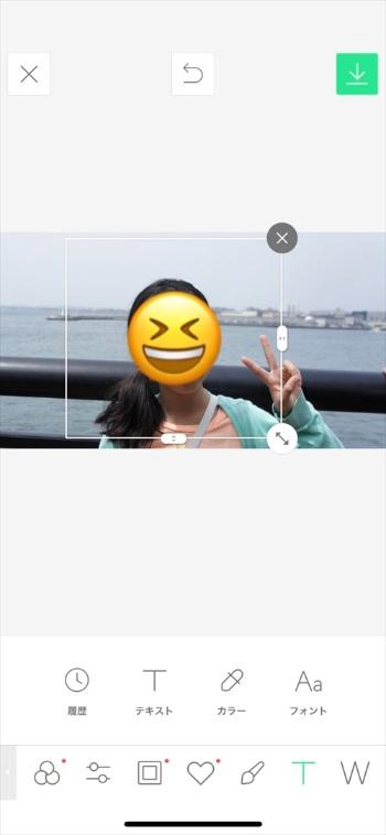 LINEのカメラアプリ「LINE Camera」で子どもの顔にスタンプを貼り付けた例
