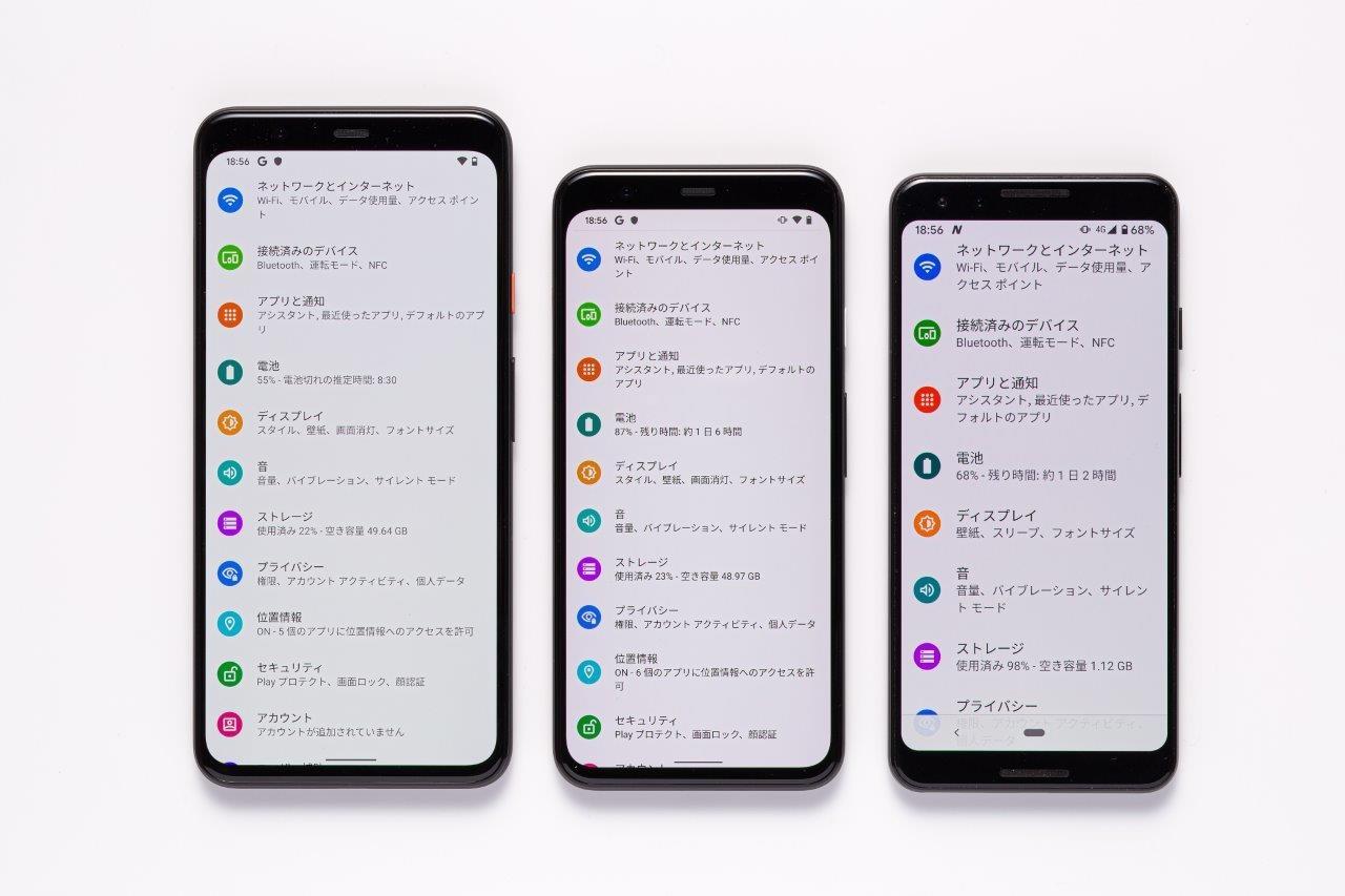 左からPixel 4 XL、Pixel 4、Pixel 3の画面。Pixel 4はPixel 3に近い、やや赤みが強めの色合いだ (撮影:スタジオキャスパー)