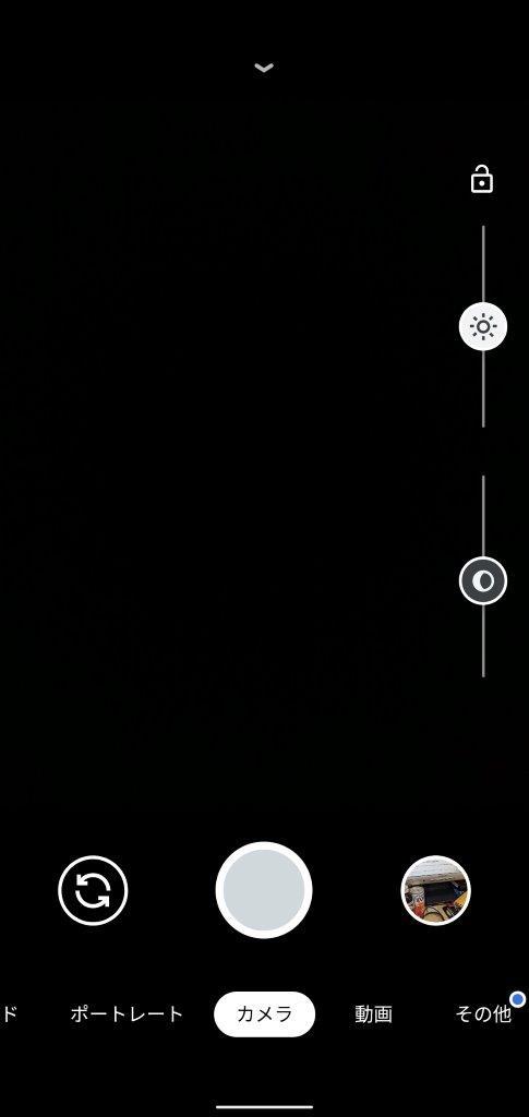 撮影画面でタップするとスライダーが表示され、全体と暗い部分で個別に露出補正ができる