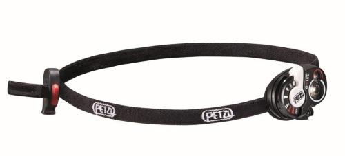 フランスのペツル(PETZL)のヘッドライト「イーライト」。日本ではアルテリアが総代理店。希望小売価格は3600円(税別)