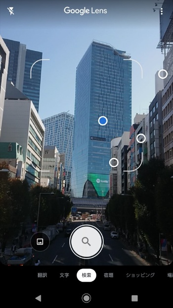 Android機にのみ「Google レンズ」という単体アプリがあり、撮影から検索までをワンストップで行える