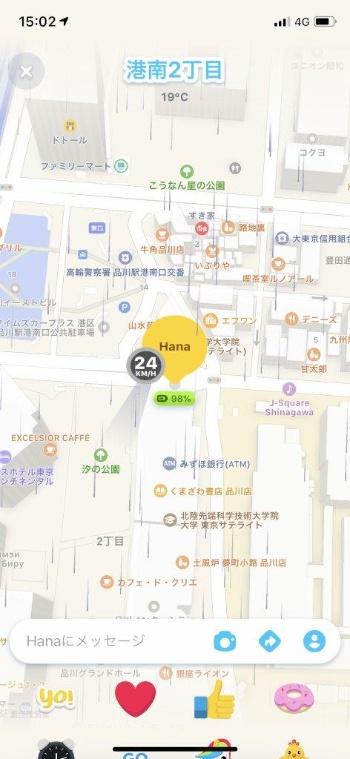 位置情報共有アプリ「Zenly」の画面。友達の「Hana」が品川駅前を時速24kmで移動していて、電池残量が98%だと分かる