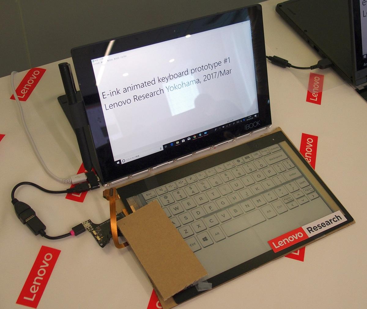 仮想3Dキーボード機能を実装したデモ機