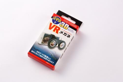 「スマホで3D VRメガネ」はキャンドゥで購入した。価格は108円