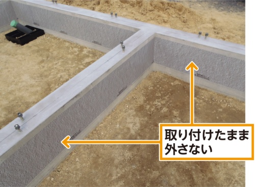 積水ハウスの基礎高耐久化シート工法の施工方法。自社開発の専用器具を使って、基礎の屋内側にポリオレフィンを基材とする養生シートを貼り付ける。専用器具を基礎に押し付けながら進行方向に動かすだけで施工できる。1時間半から2時間程度で1棟分の作業が終わる(写真:積水ハウス)