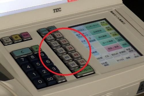 セブン-イレブン・ジャパンが新型レジでも引き続き利用する客層ボタン