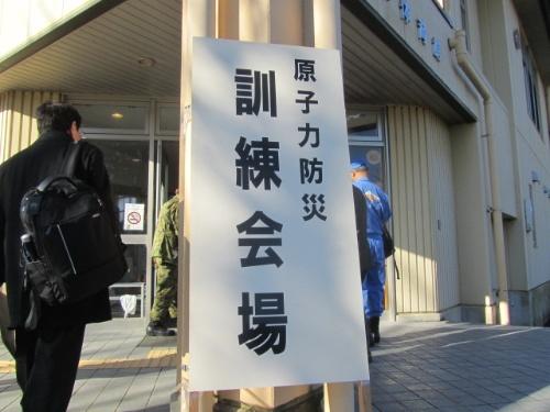 原子力防災訓練会場の入り口