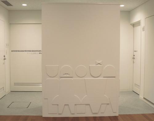 〔写真3〕「名古屋大学ジェンダー・リサーチ・ライブラリー」では、オールジェンダートイレ2室と女性優先トイレ1室を設置した(撮影:日経アーキテクチュア)