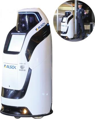 〔写真3〕ALSOKの警備ロボット「Reborg-X」は実証実験「Haneda Robotics Lab」に2年連続参加している(撮影:日本空港ビルデング)