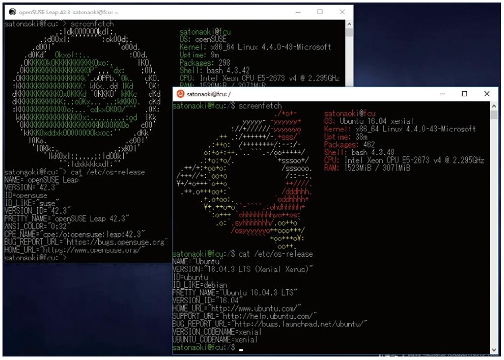 UbuntuとopenSUSEを同時に起動できる