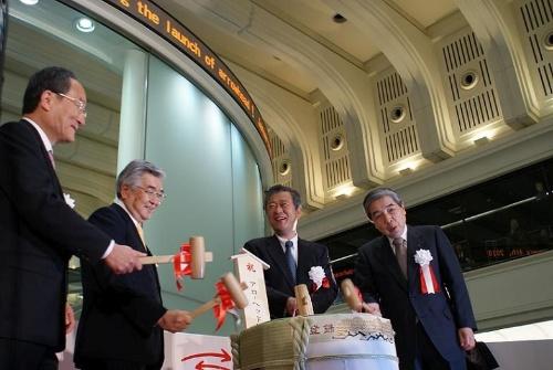 東京証券取引所で行われた「arrowhead」稼働記念セレモニーの様子