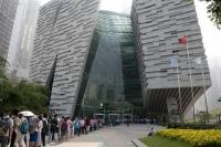写真:広州図書館
