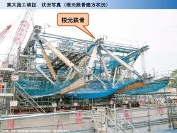 (写真:大成建設・梓設計・隈研吾建築都市設計事務所共同企業体/JSC)