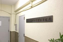 協立建築設計事務所が入る東京都中央区のビル。2階と6階にオフィスがある(写真:日経アーキテクチュア)