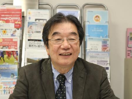 日本テレワーク協会の今泉千明主席研究員