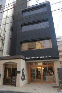 「&AND HOSTEL AKIHABARA」。最上階の4階がIoTルーム