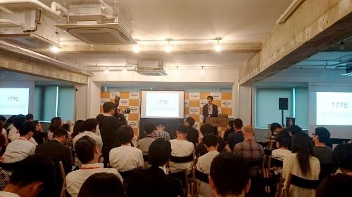写真1 2017年のSmart Kitchen Summit Japanで講演した石川善樹氏