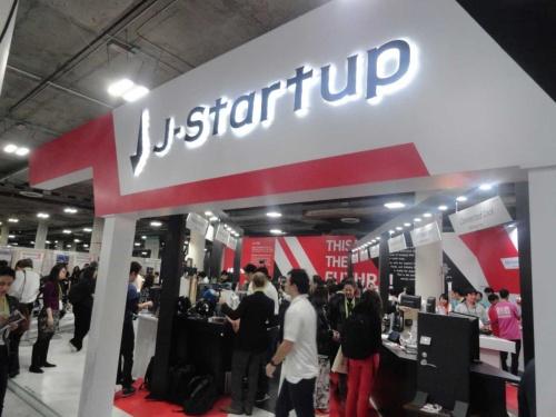 日本企業22社が出展した「J-Startup」コーナー