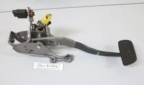 図8 協調回生ブレーキ用ペダル