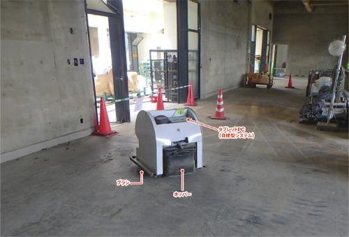 〔写真1〕手押し式スイーパーを自動化