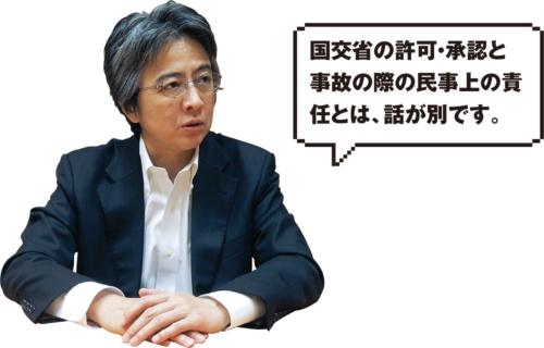 森・濱田松本法律事務所 弁護士 林 浩美