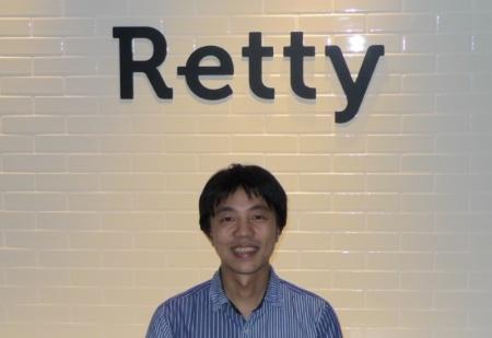 RettyでAI開発をけん引する樽石将人CTO(最高技術責任者)