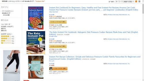 Amazon.co.jpのKindleストアでは、1000を超える電子書籍版のレシピブックが販売されている
