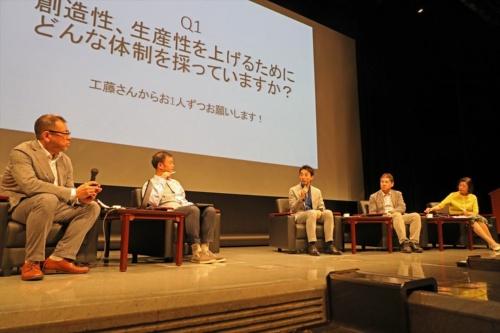 4月20日、日経アーキテクチュアは購読者を招いて「日経アーキテクチュア・フォーラム2018」(ヤクルトホール、東京都港区)を開催した(写真:都築 雅人)
