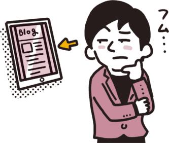 (イラスト:柏原 昇店)