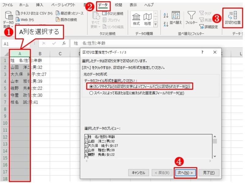 貼り エクセル フィルター 付け コピー 文字列の先頭や末尾に文字を追加したい! 知っておくと便利なエクセル操作