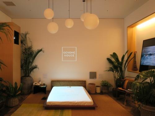 人の遺伝子解析結果を反映した寝室のコンセプトデザイン「GENOME HOUSE(ゲノムハウス)」