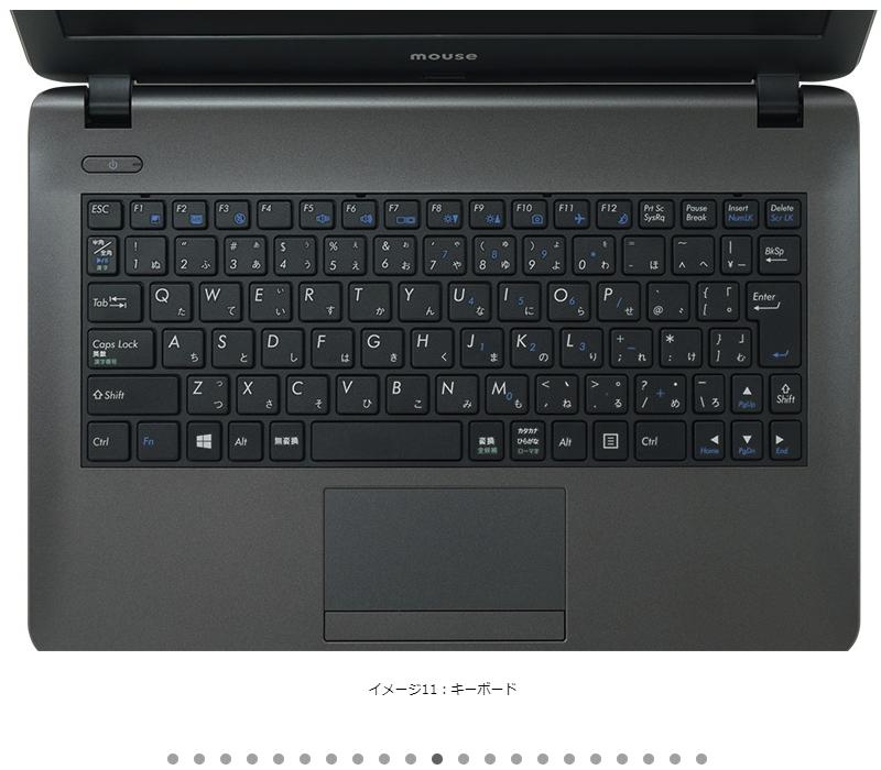 キーボードのレイアウトをWebサイトで見せているメーカーもある (出所:マウスコンピューター)